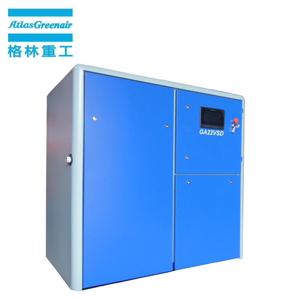 Atlas Greenair Screw Air Compressor variable speed air compressor with four pole motor for sale-1