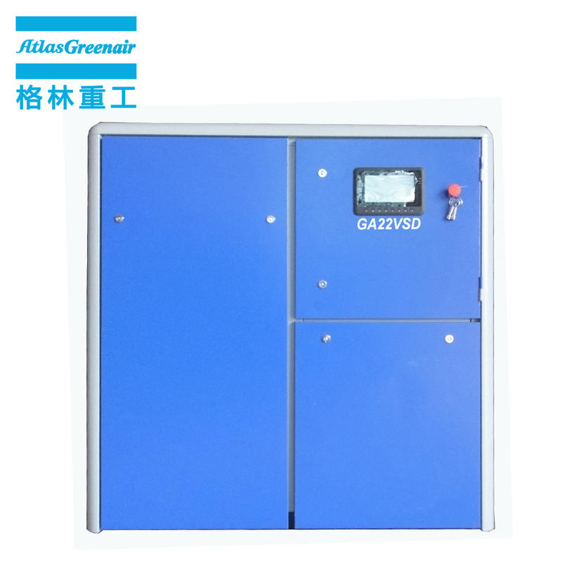 Atlas Greenair Screw Air Compressor latest variable speed air compressor with an asynchronous motor for sale