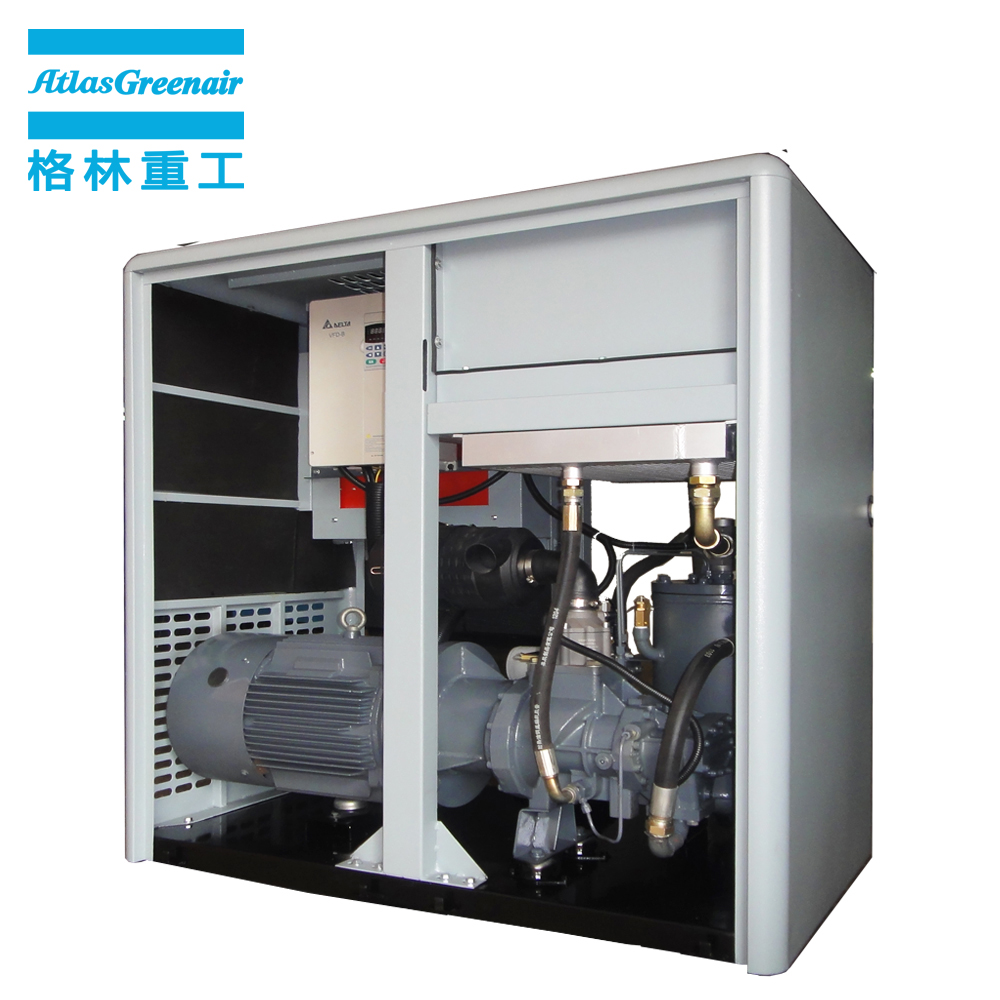 Atlas Greenair Screw Air Compressor variable speed air compressor with four pole motor for sale-2