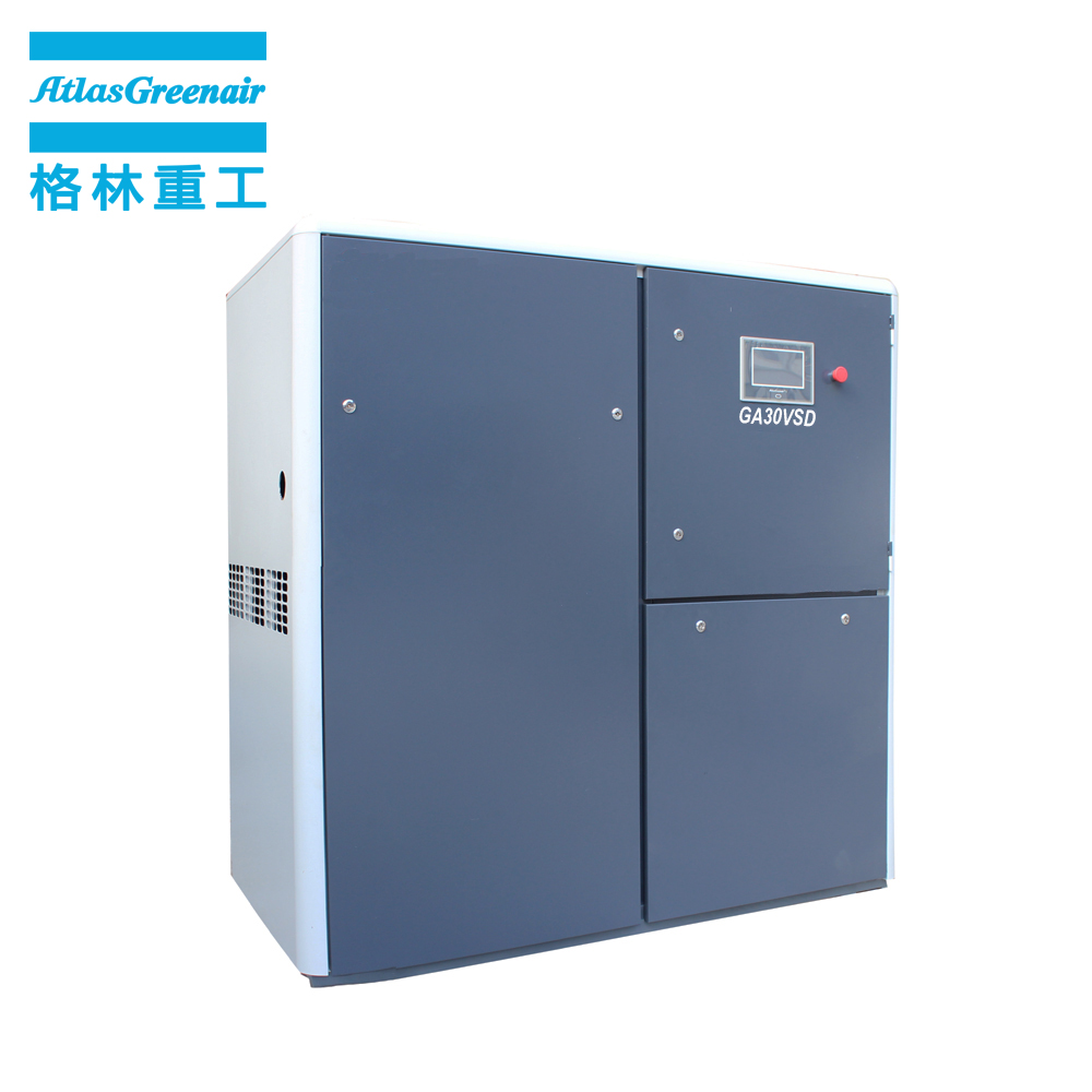 wholesale variable speed air compressor with an asynchronous motor customization-2