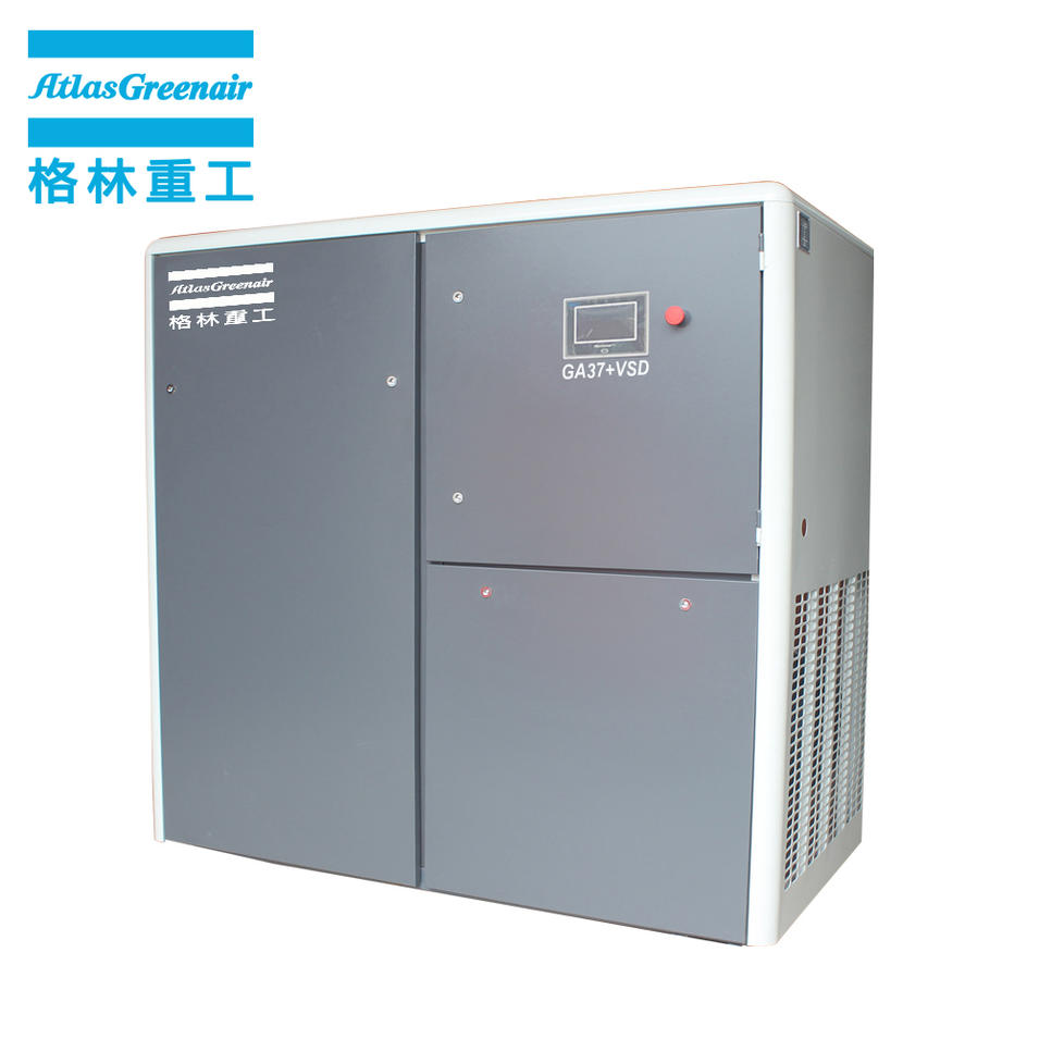 Atlas Greenair GA37+VSD 37kW Variable Speed Double Stage Screw Air Compressor