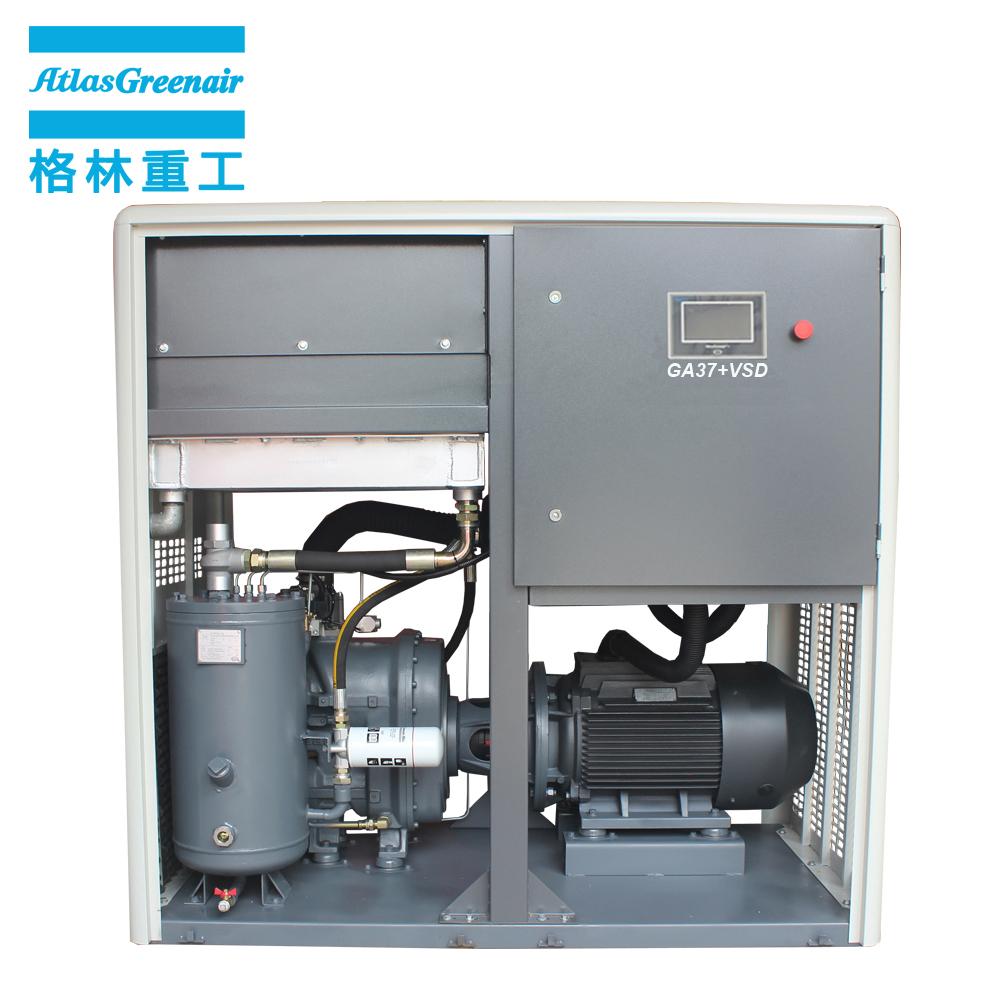 customized vsd compressor atlas copco manufacturer for sale-2