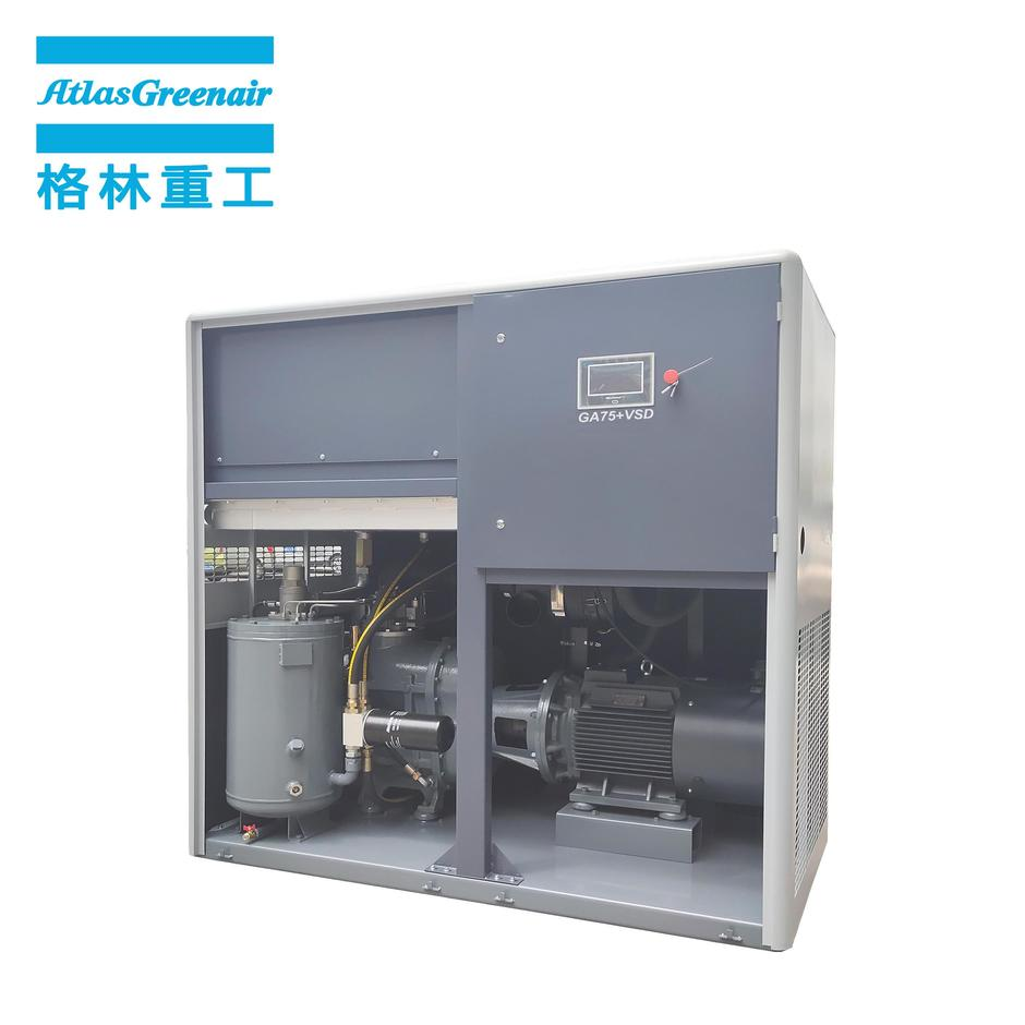 Atlas Greenair GA75+VSD 75kW Two Stage Variable Speed Energy Saving Screw Type Air Compressor