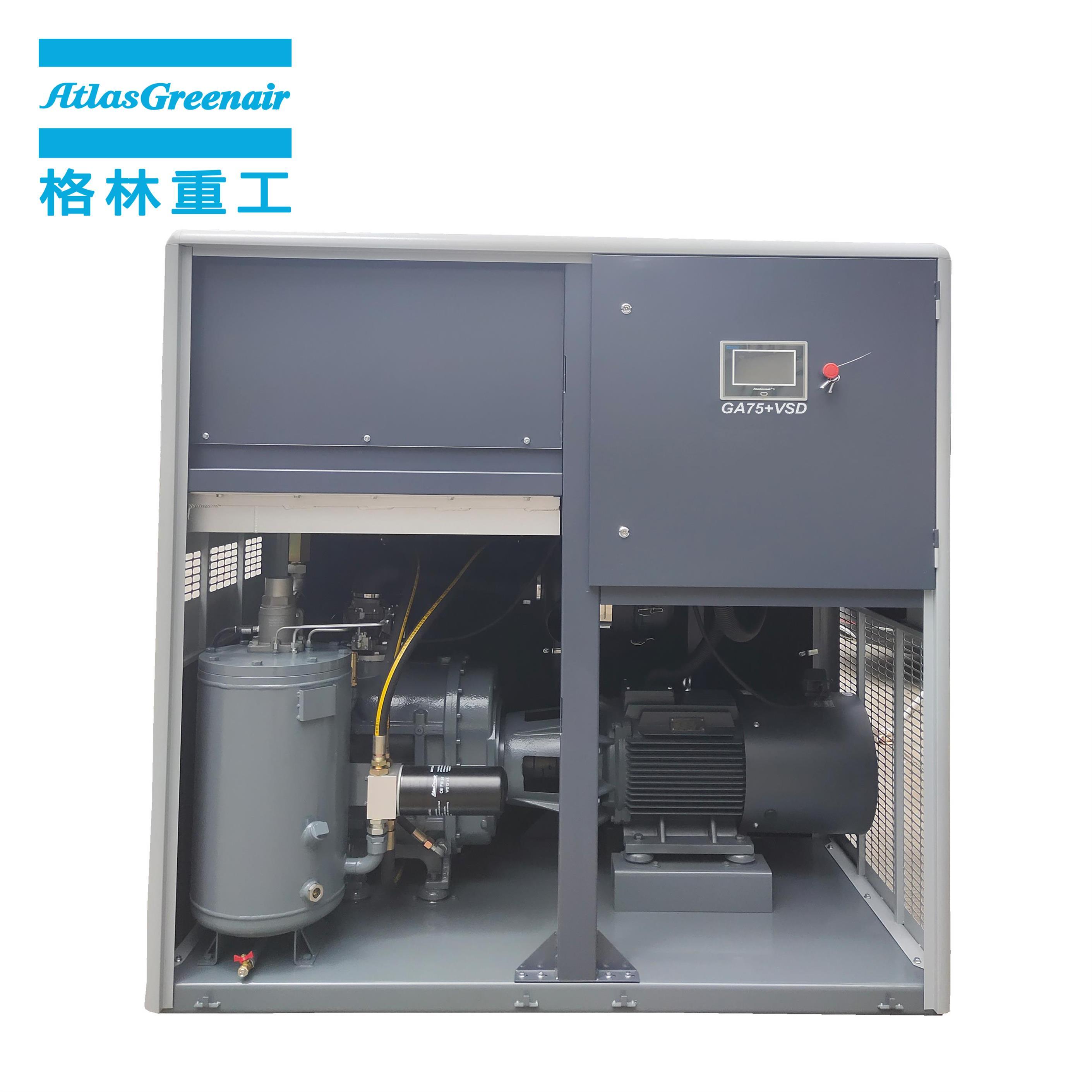 Atlas Greenair Screw Air Compressor variable speed air compressor supplier customization-2