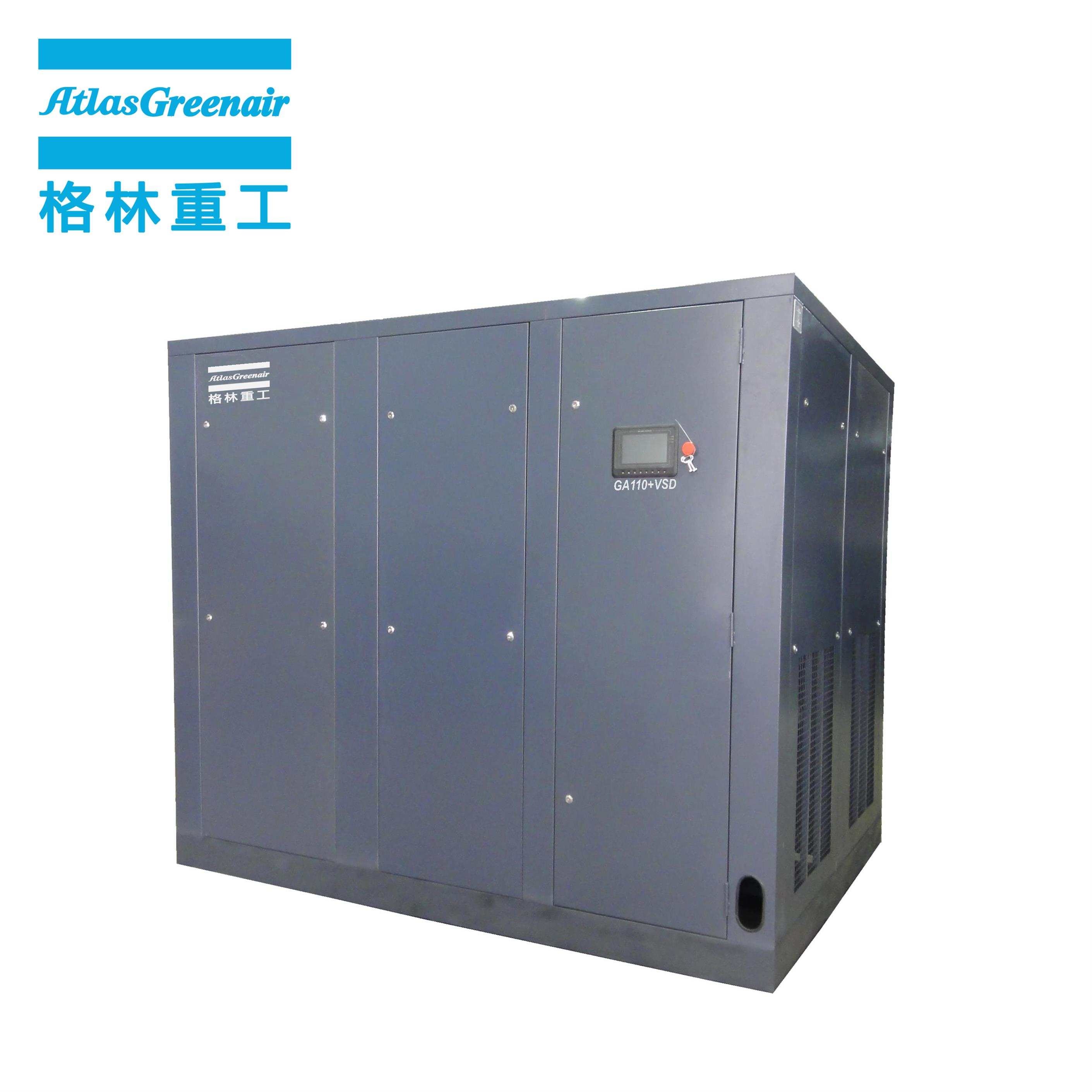 Atlas Greenair Screw Air Compressor new variable speed air compressor with an asynchronous motor for sale-2