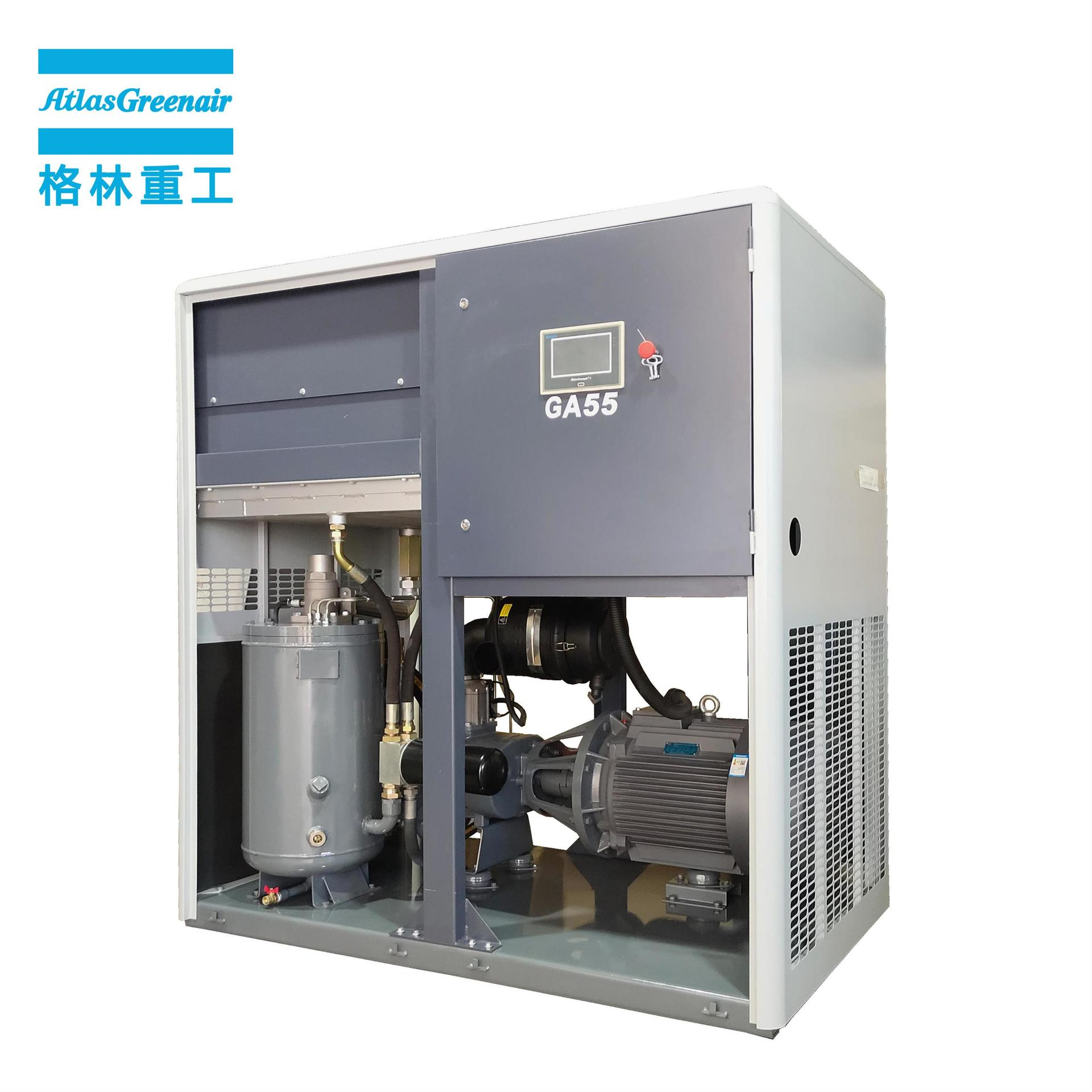 Atlas Greenair GA55 Electrical Oil Injected Stationary Screw Air Compressor