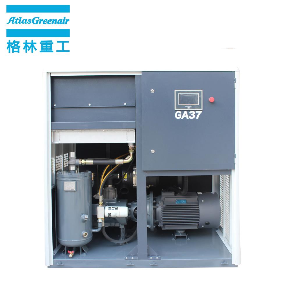 Atlas Greenair Screw Air Compressor fixed speed rotary screw air compressor for busniess wholesale-2