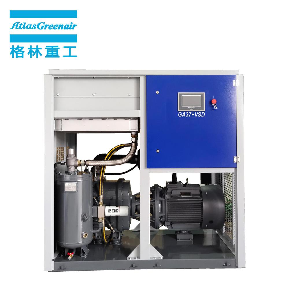 Atlas Greenair GA37+VSD 37kW Two Stage Type Variable Speed Cost Efficient Screw Air Compressor