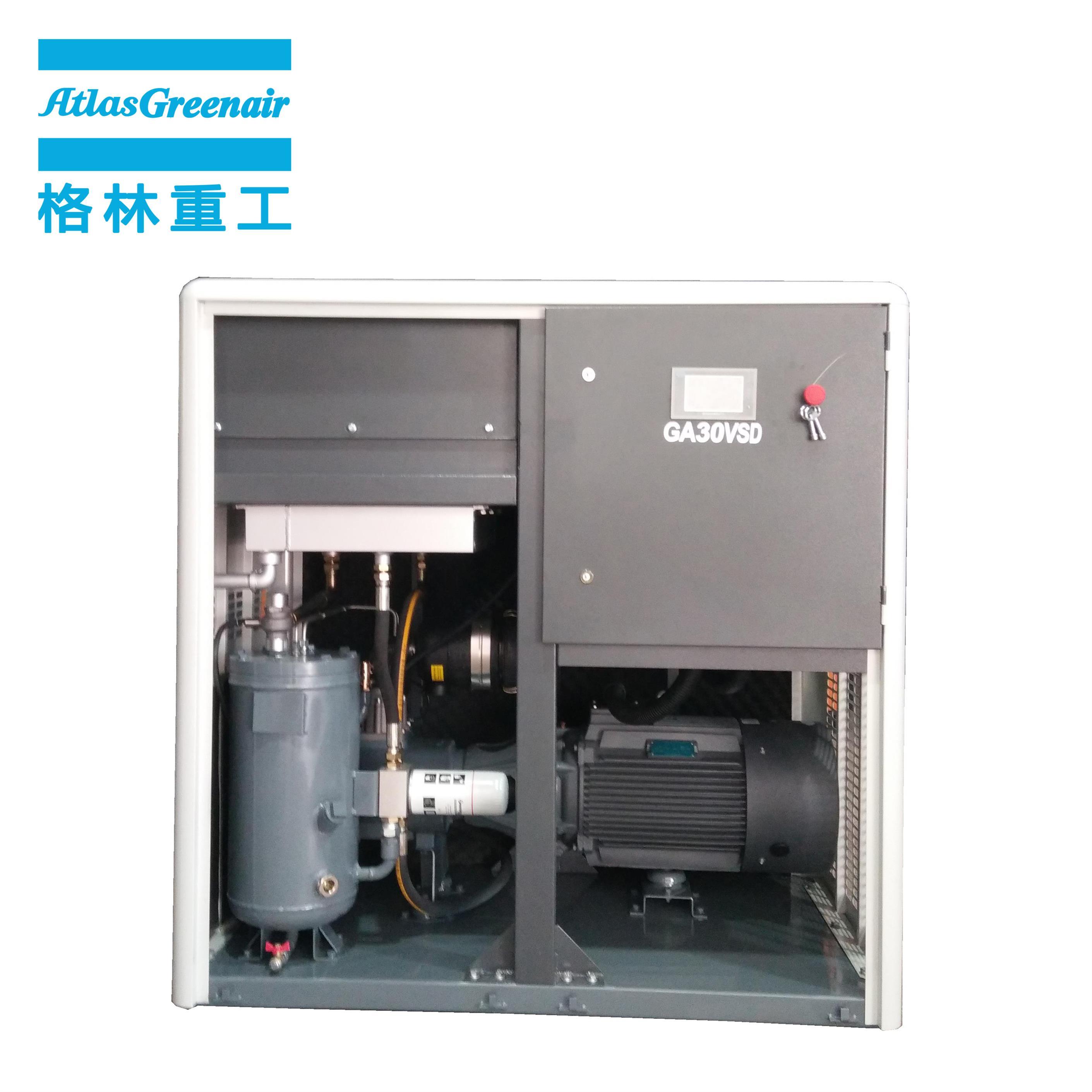 Atlas Greenair Screw Air Compressor custom variable speed air compressor manufacturer for sale-1