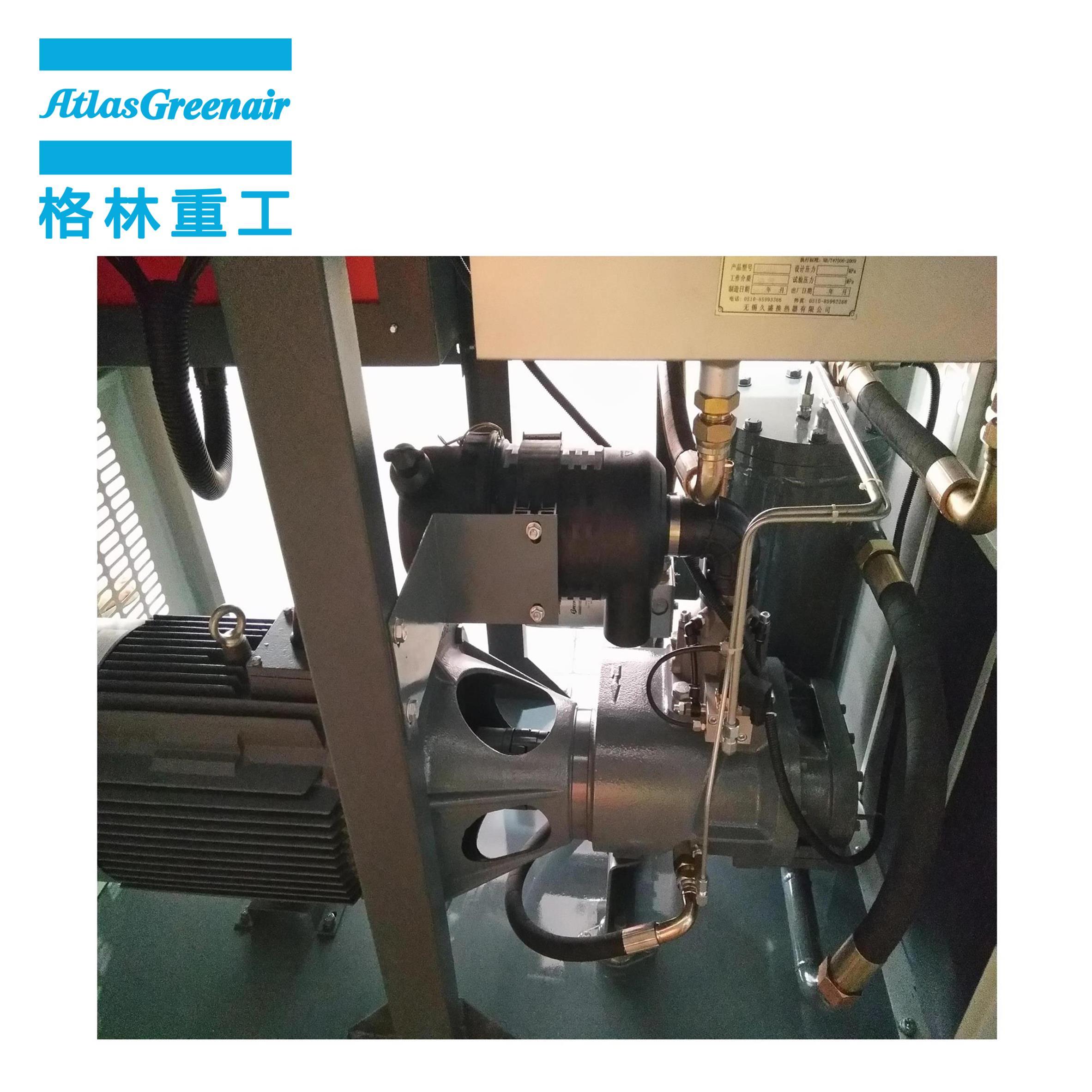Atlas Greenair Screw Air Compressor custom variable speed air compressor manufacturer for sale-2