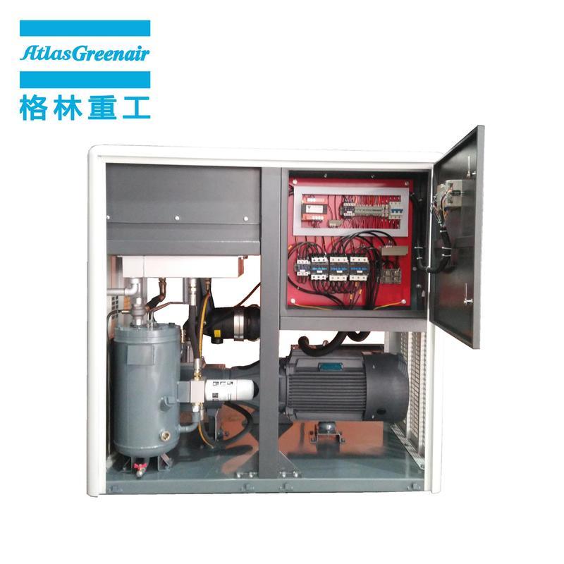 Atlas Greenair Screw Air Compressor wholesale variable speed air compressor for busniess customization