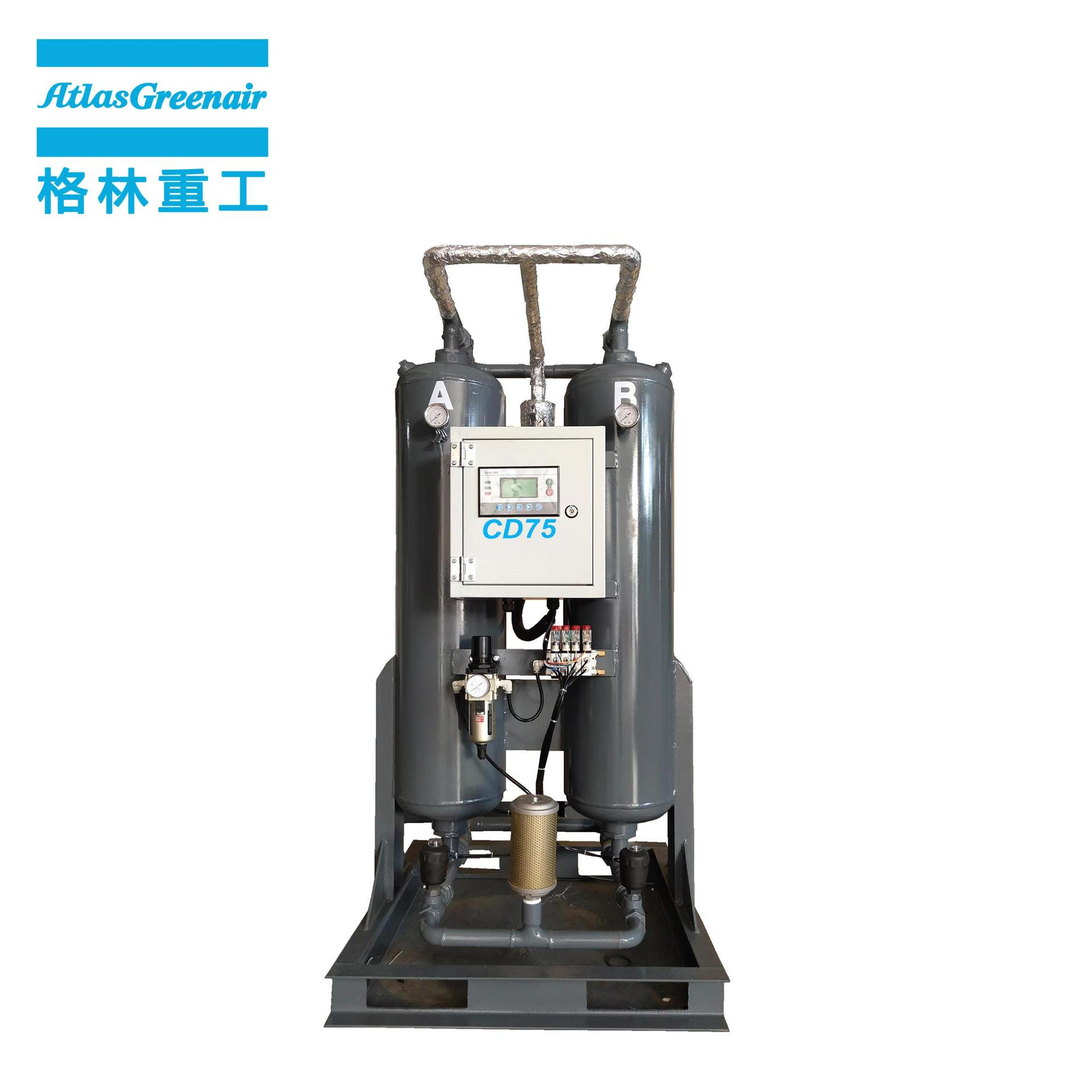 Atlas Greenair CD75 Adsorption Air Dryer Compressed Air Dryer