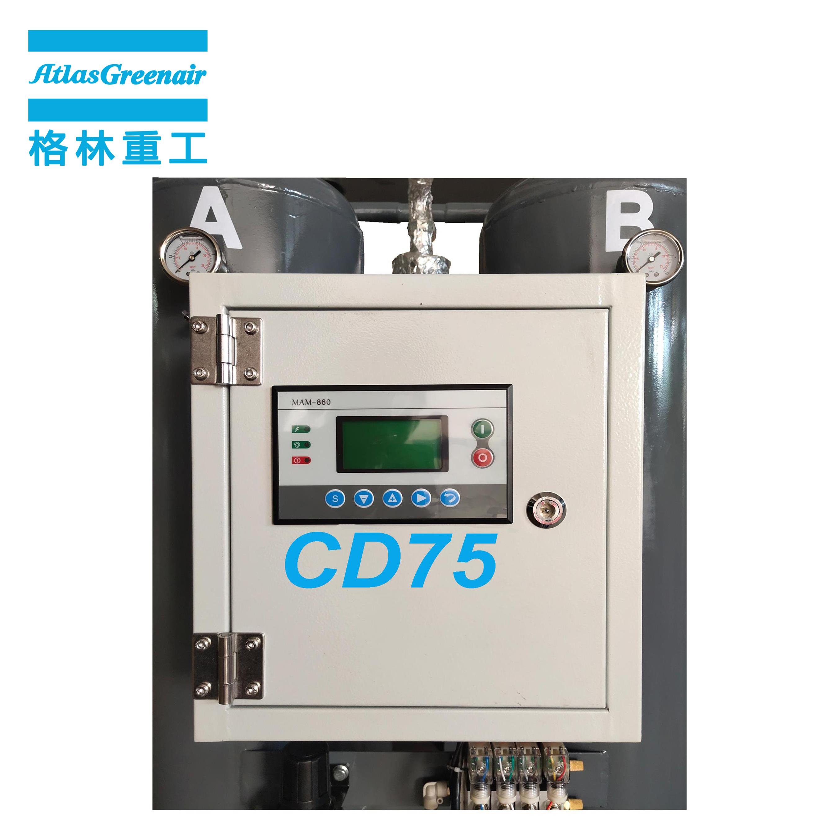 custom adsorption air dryer for busniess for tropical area-2