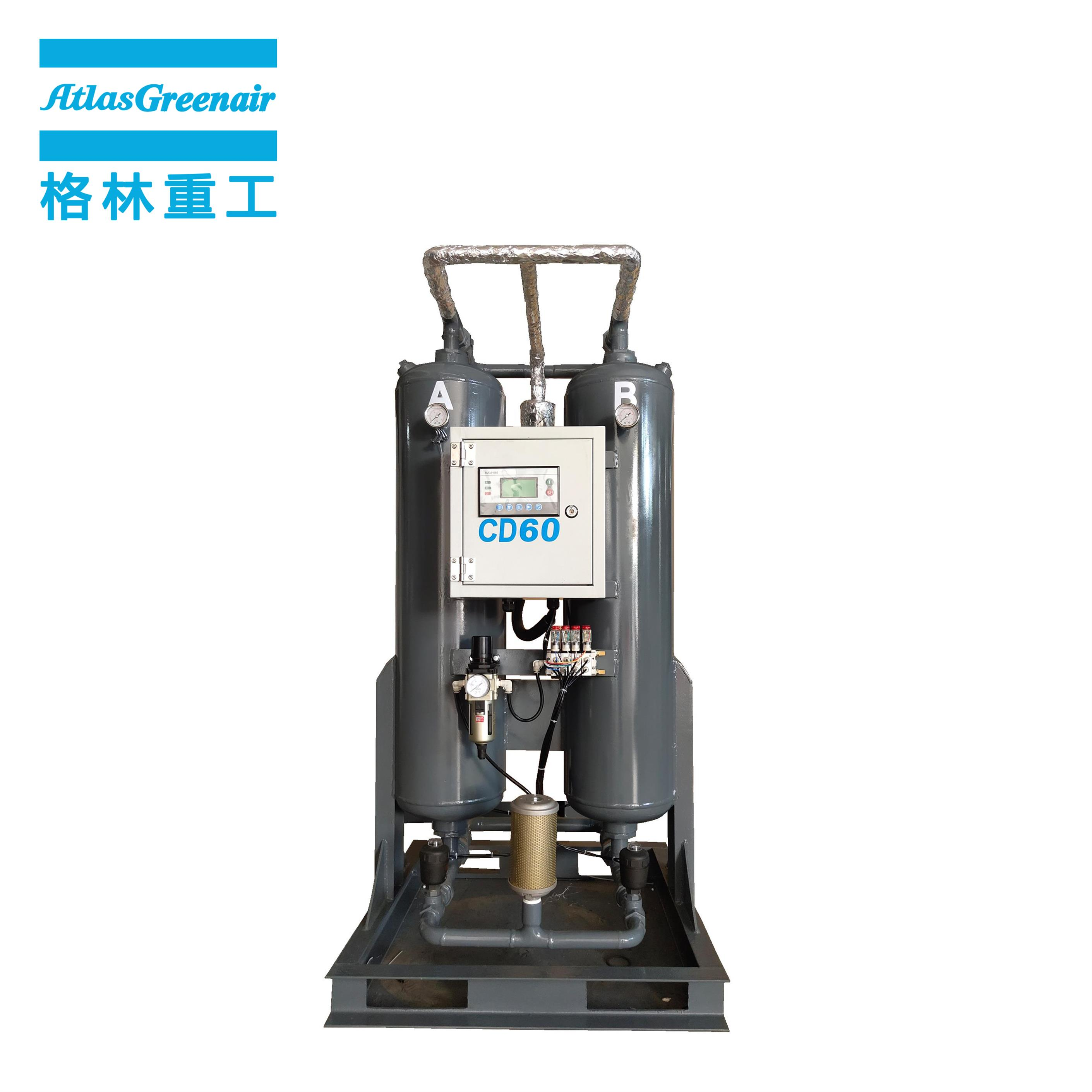 wholesale desiccant air dryer supplier for tropical area-1