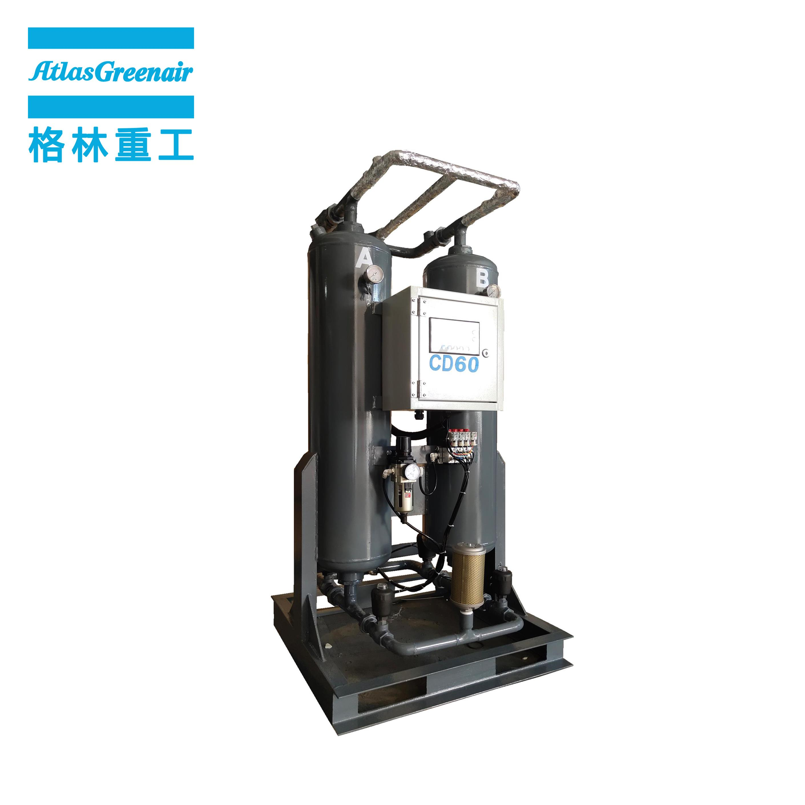 Atlas Greenair Screw Air Compressor desiccant dryer for busniess for a high precision operation-2