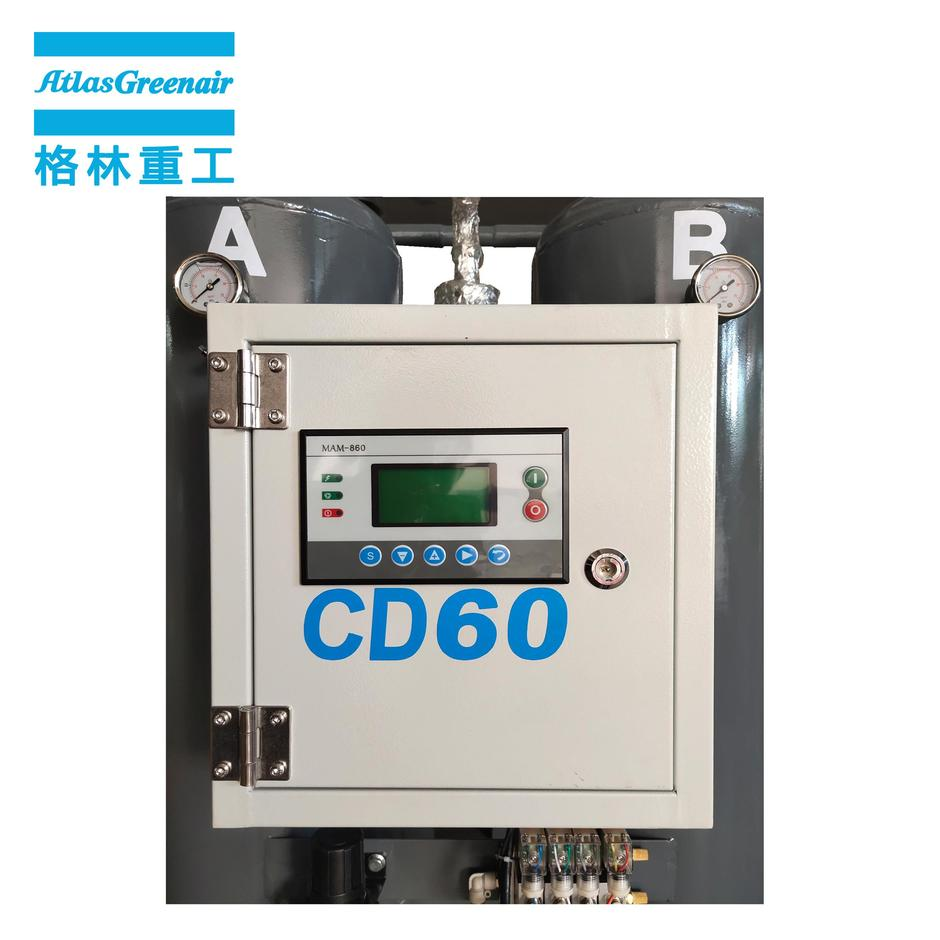 Atlas Greenair CD60 Adsorption Type Compressed Air Dryer