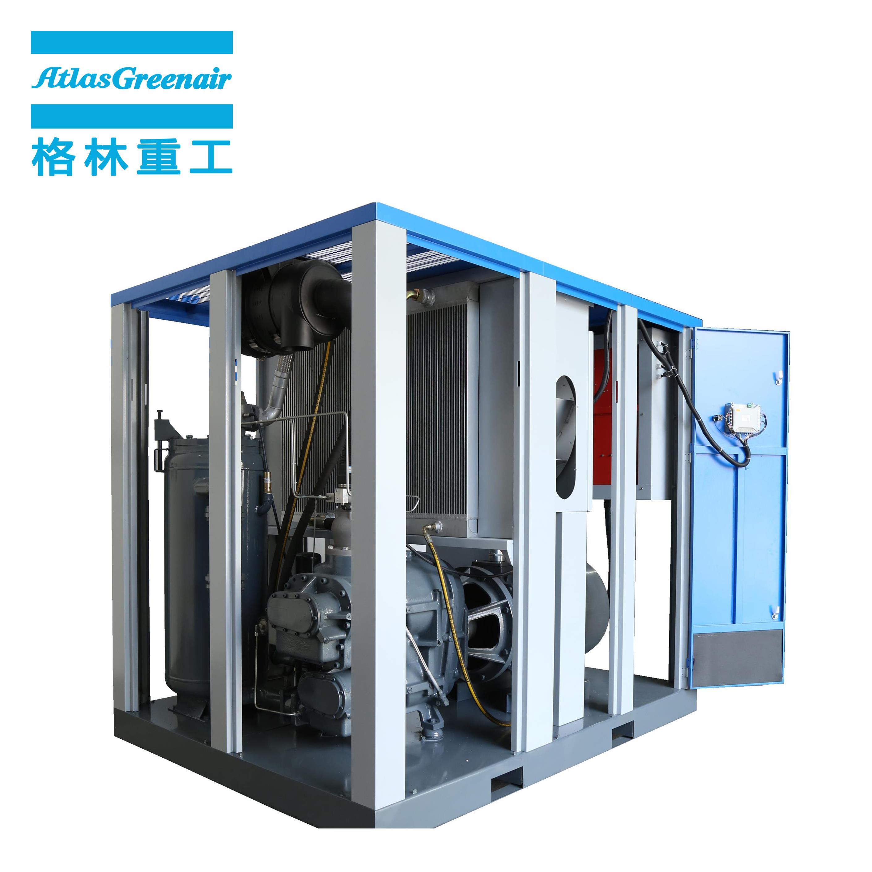Atlas Greenair Screw Air Compressor variable speed air compressor supplier for sale-2