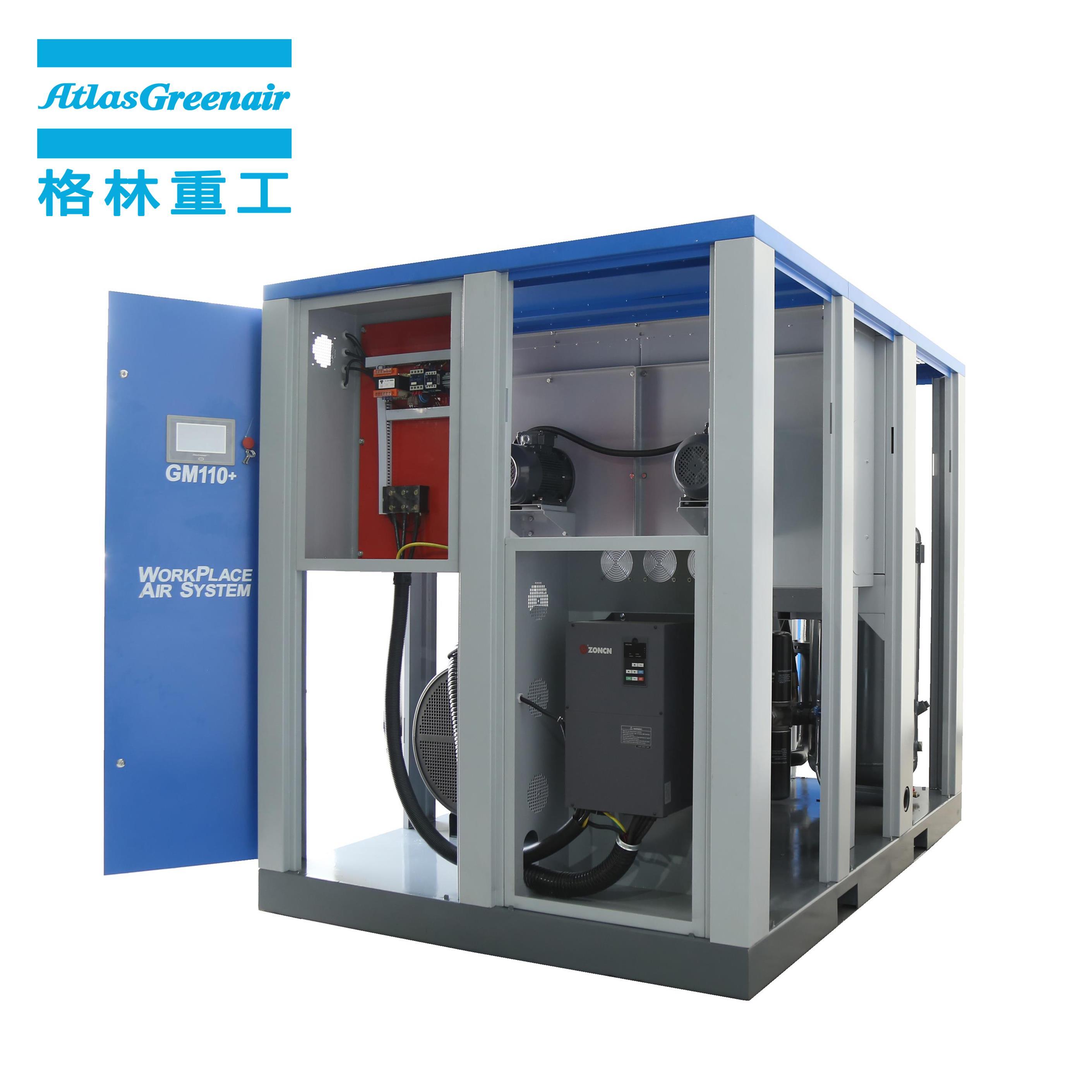 Atlas Greenair Screw Air Compressor variable speed air compressor supplier for sale-1