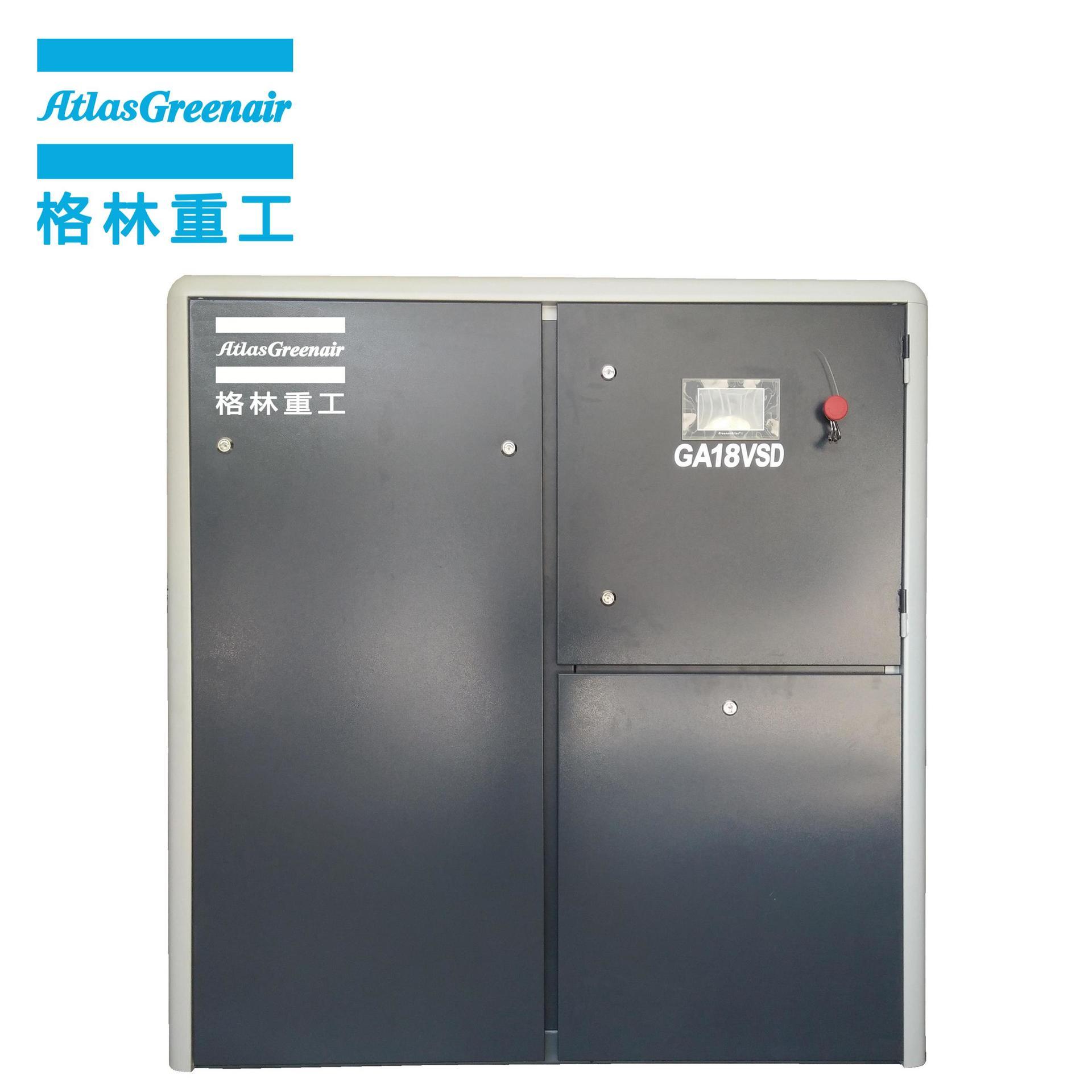 Atlas Greenair GA18VSD 18.5kW Screw Type Variable Speed Oil Lubricated Air Compressor