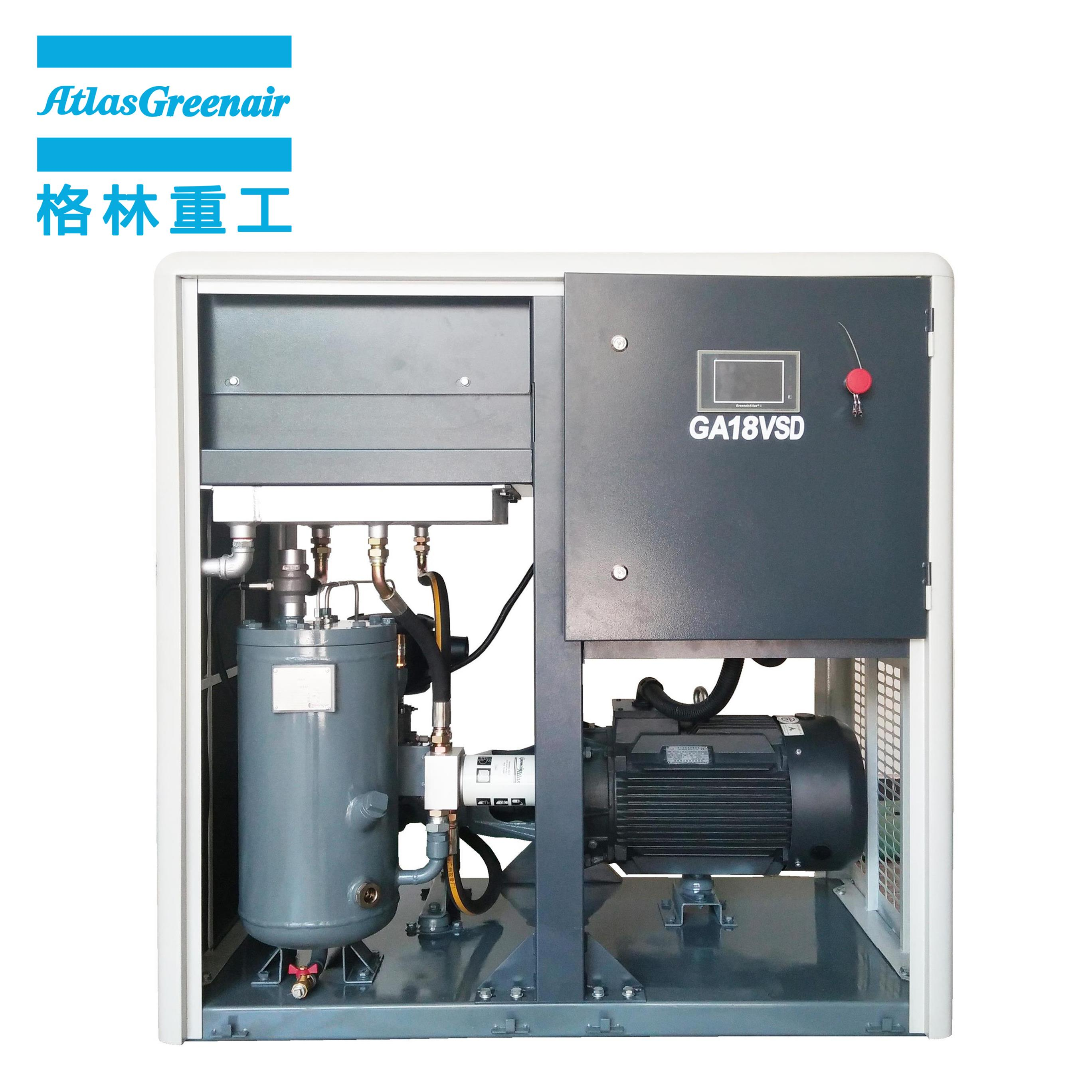 Atlas Greenair Screw Air Compressor variable speed air compressor with a single air compressor for sale-1