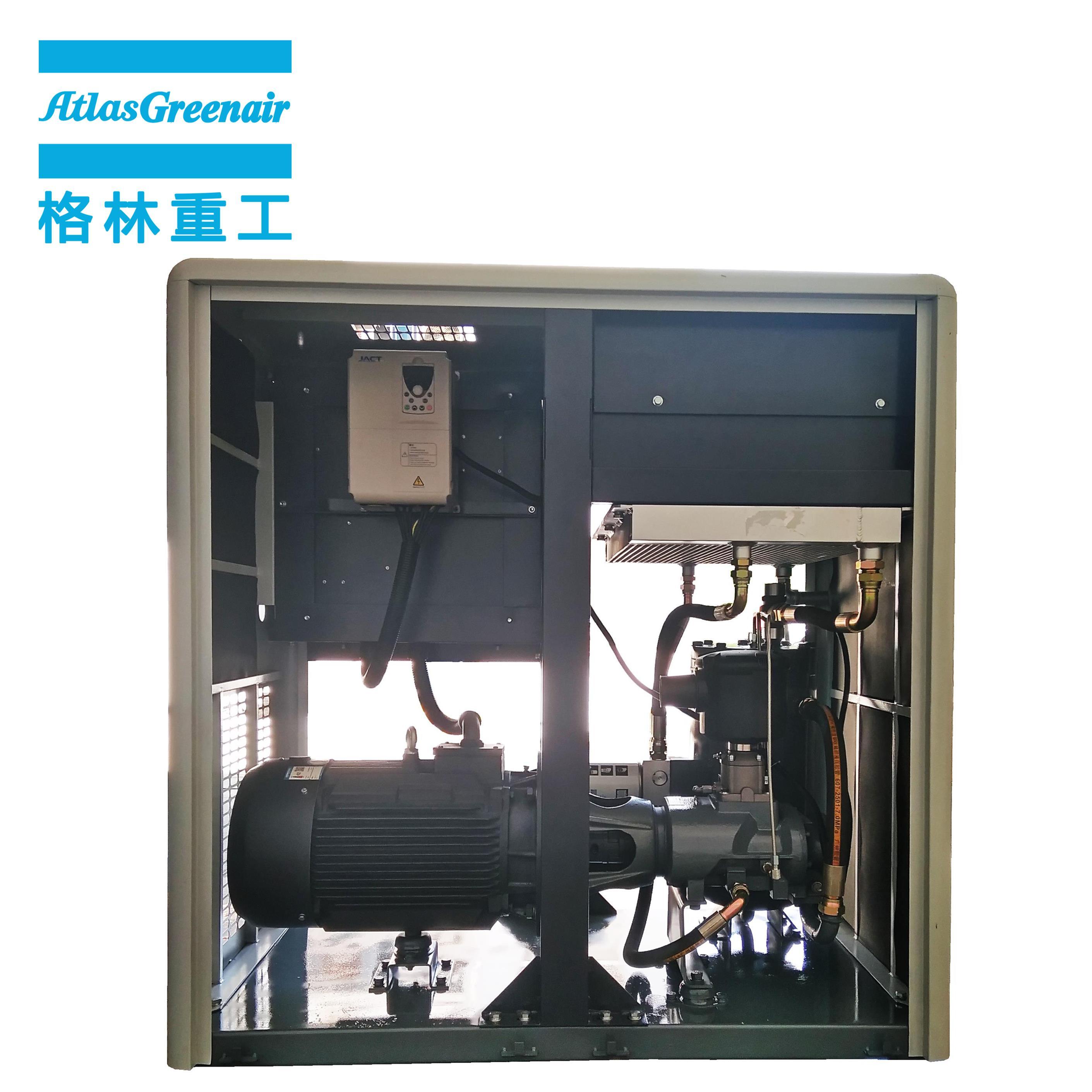 Atlas Greenair Screw Air Compressor variable speed air compressor with a single air compressor for sale-2