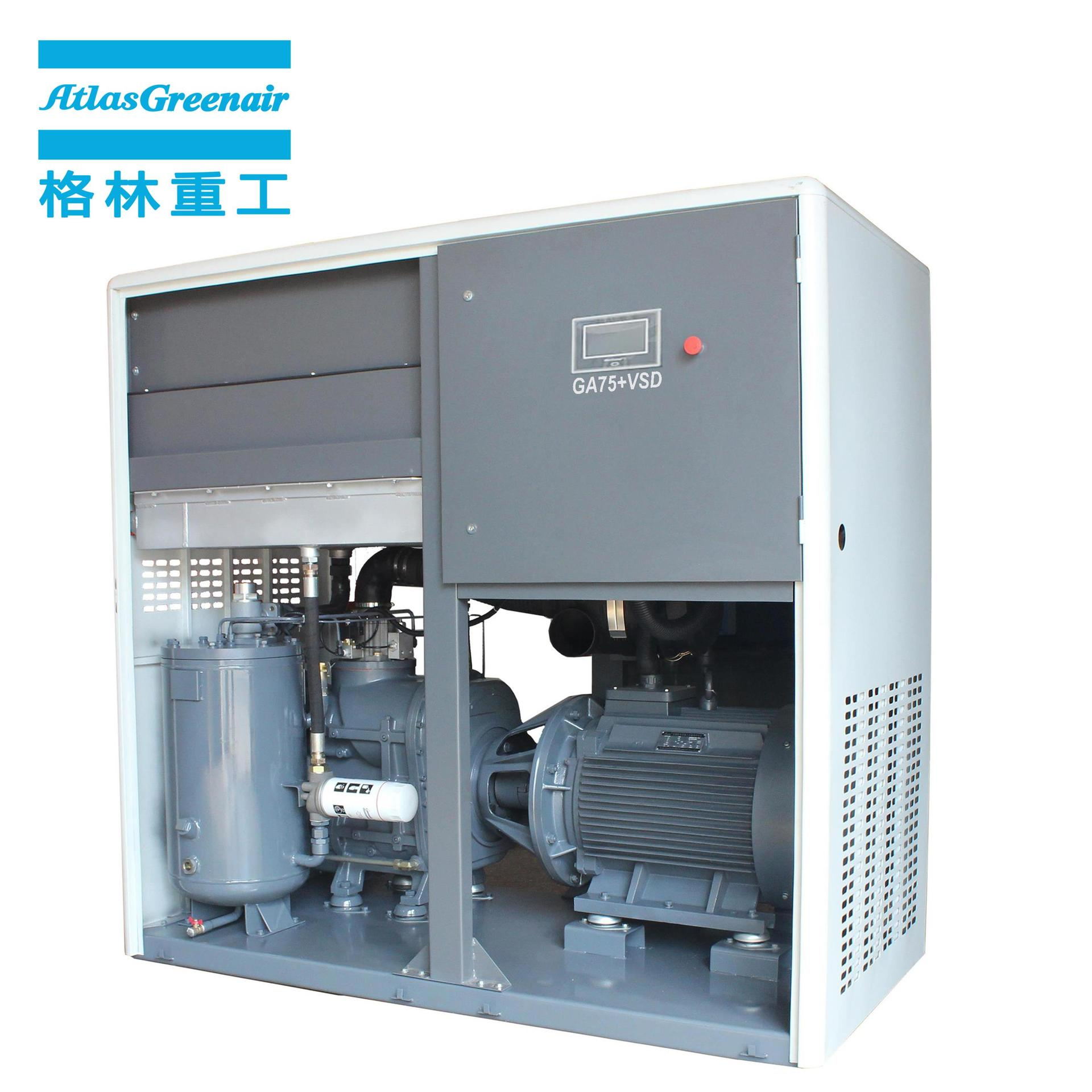 GA75+VSD 75kW Two Stage Air End Variable Speed Energy Saving Screw Air Compressor