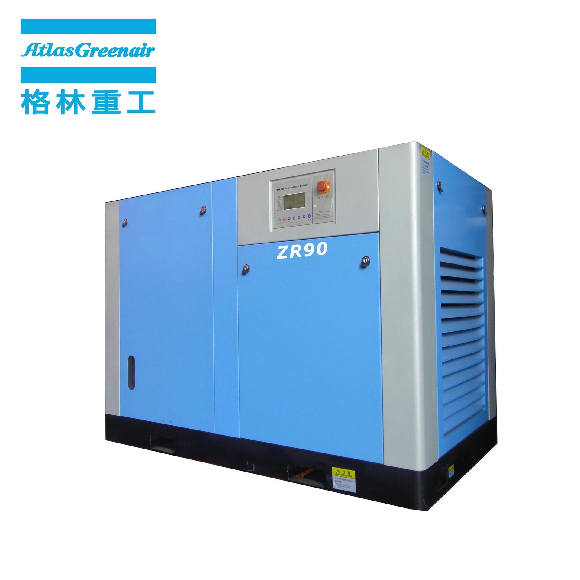 Atlas Greenair ZR90 Water Cooled Oil Free Air Compressor Screw