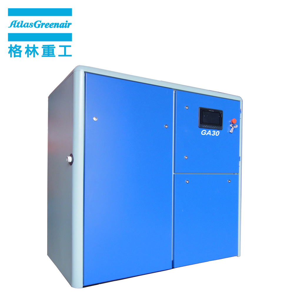 Atlas Greenair Screw Air Compressor skf fixed speed rotary screw air compressor company for tropical area-2