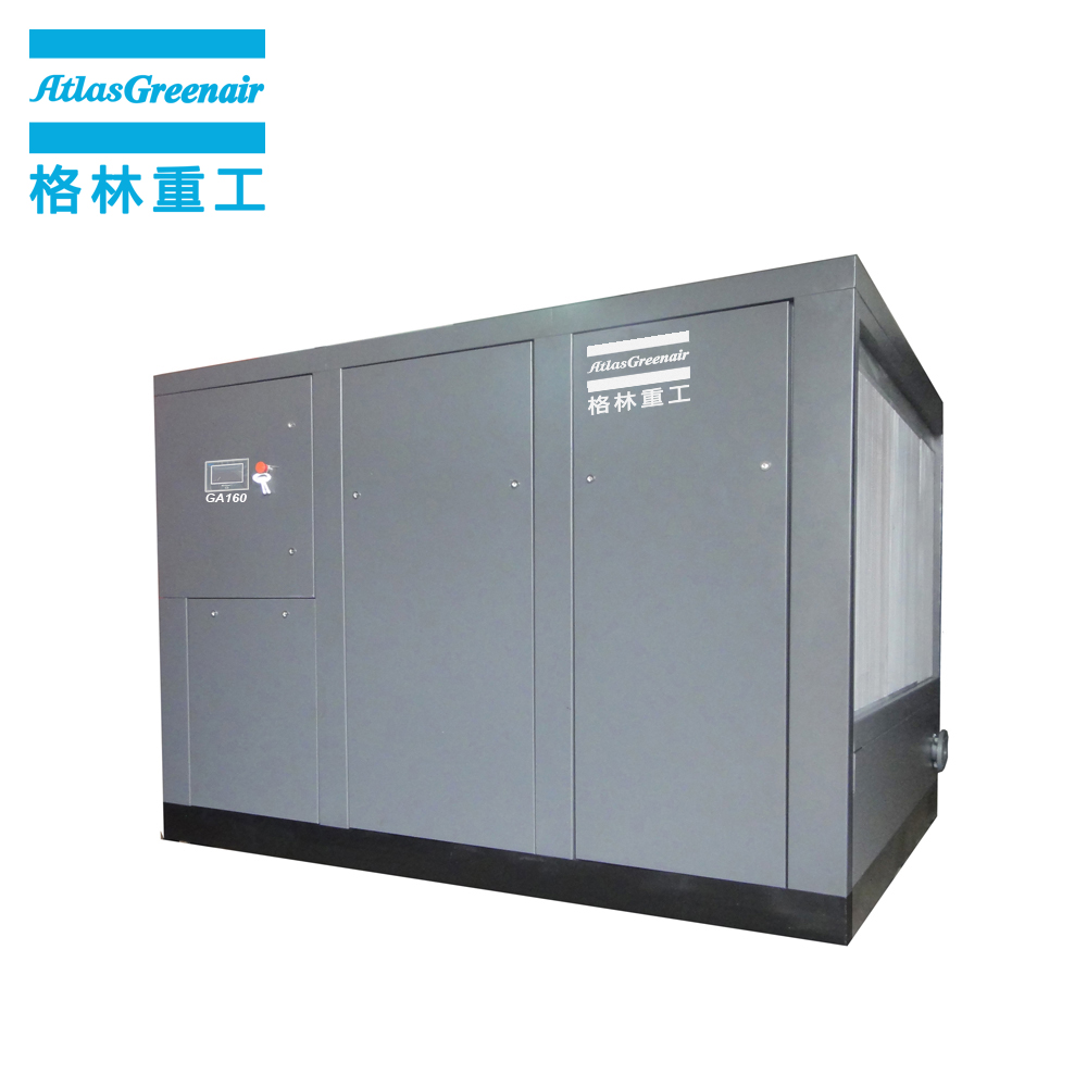 top fixed speed rotary screw air compressor factory for tropical area-1