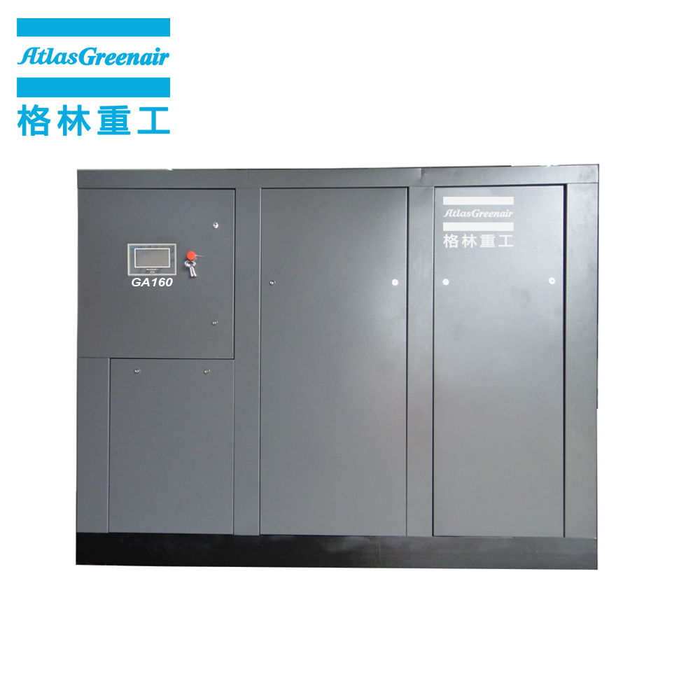 top fixed speed rotary screw air compressor factory for tropical area-2