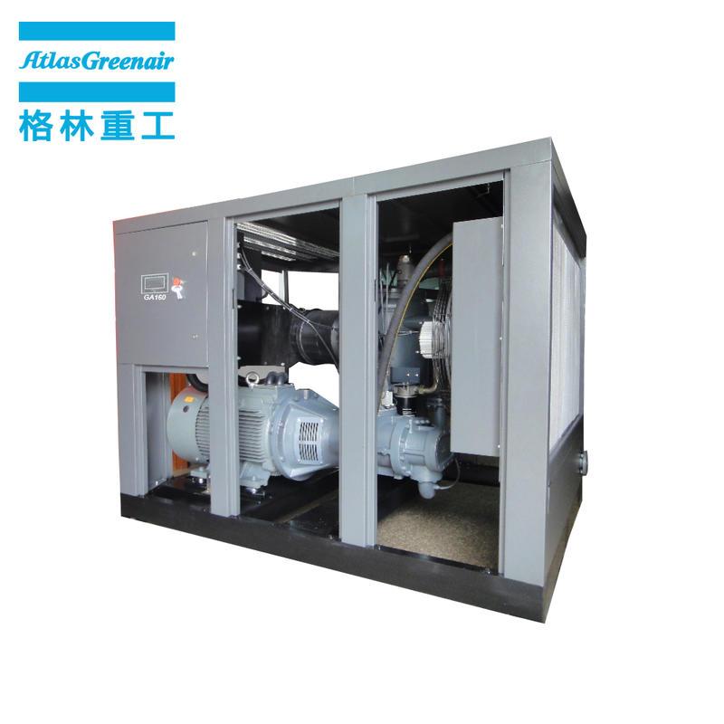 Atlas Greenair Screw Air Compressor top fixed speed rotary screw air compressor with an oil content for sale