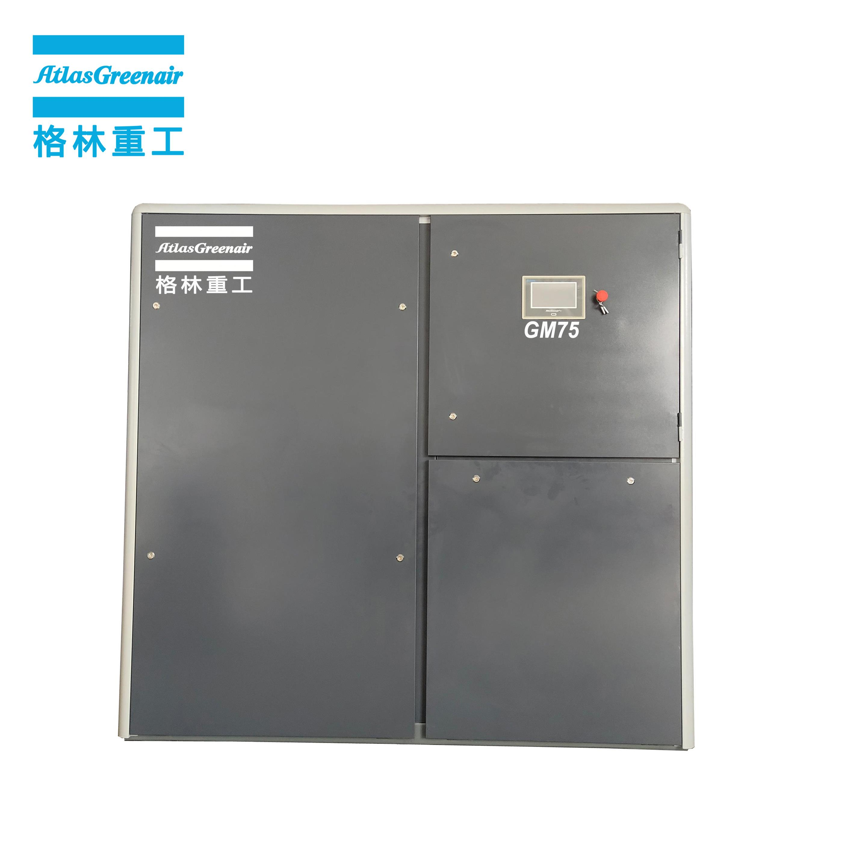 customized variable speed air compressor with an asynchronous motor for tropical area-1