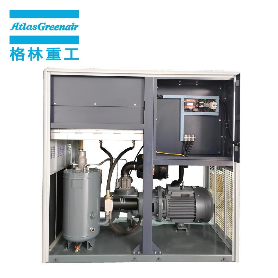 Atlas Greenair GM75 75kW Variable Speed Permanent Magnet Motor Screw Air Compressor