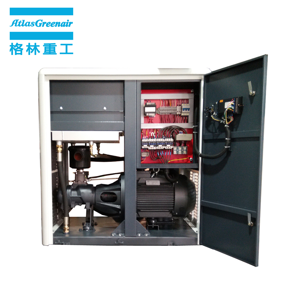 Atlas Greenair Screw Air Compressor best fixed speed rotary screw air compressor for busniess wholesale-1