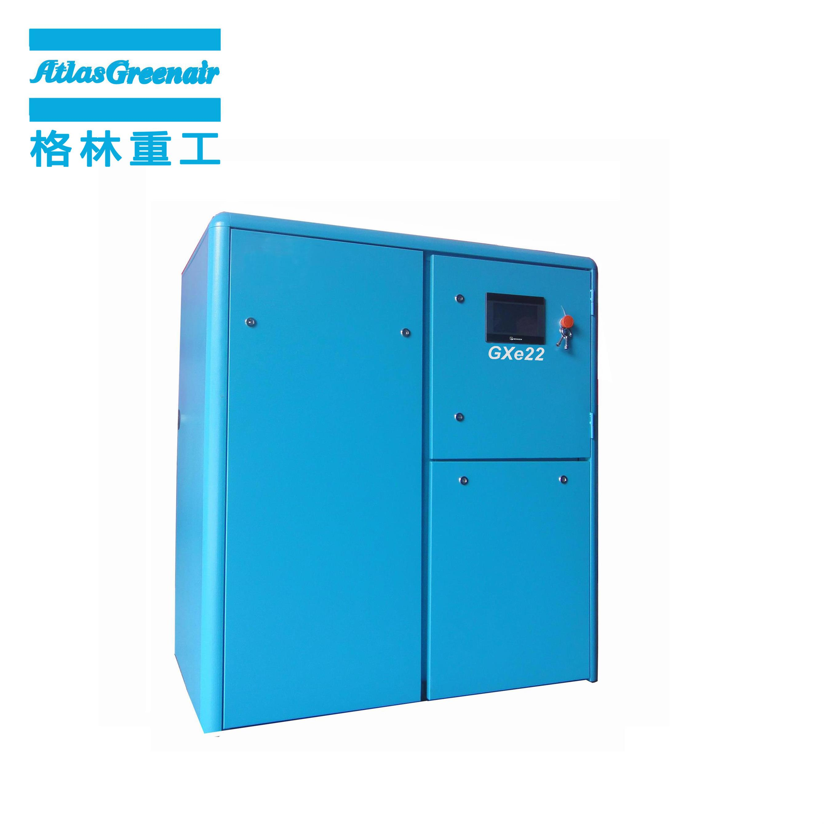 Atlas Greenair Screw Air Compressor top fixed speed rotary screw air compressor company wholesale-1