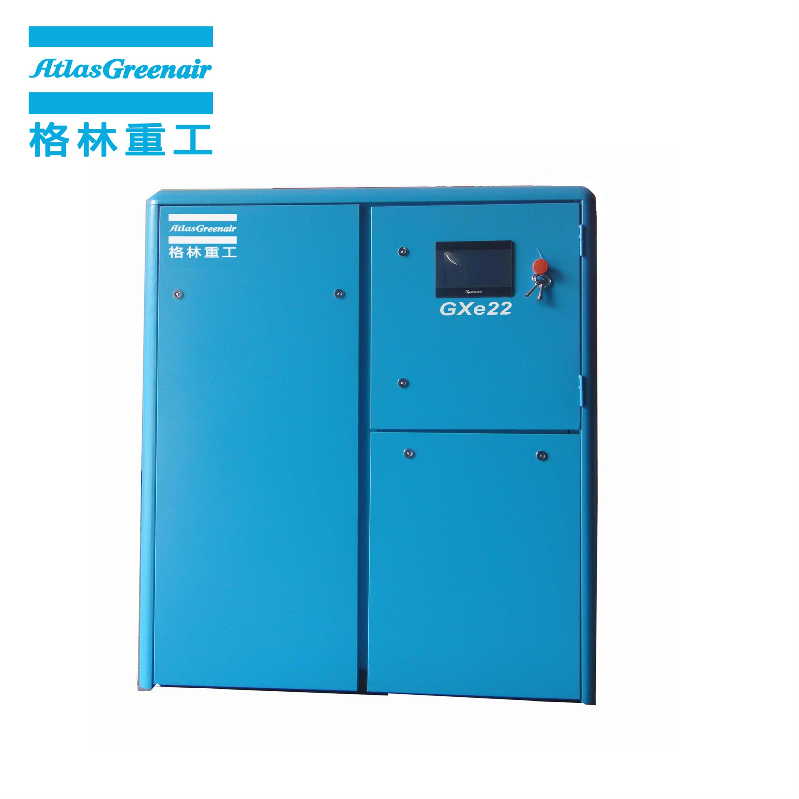 Atlas Greenair Screw Air Compressor fixed speed rotary screw air compressor supplier for tropical area-2
