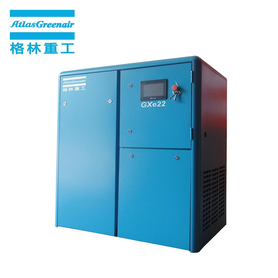 Atlas Greenair GXe22 22KW Oil Injected Cost Efficient Screw Air Compressor