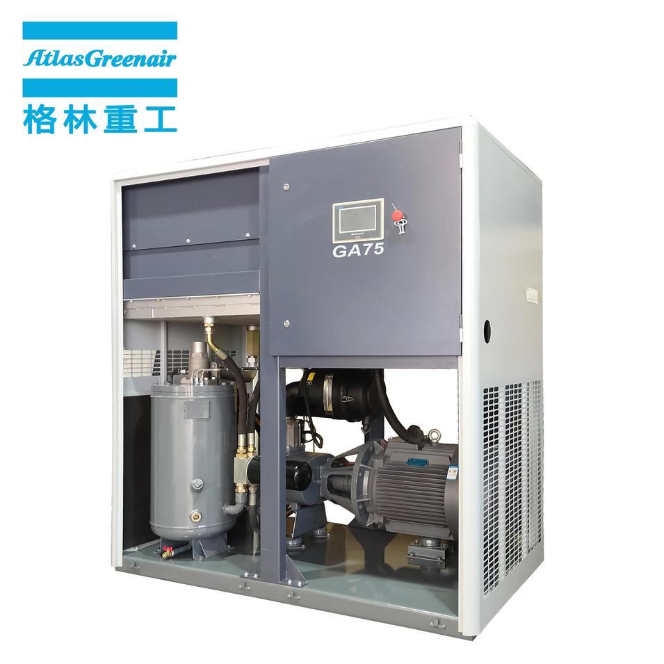 Atlas Greenair GA75 75kW Direct Drive Electrical Screw Air Compressor
