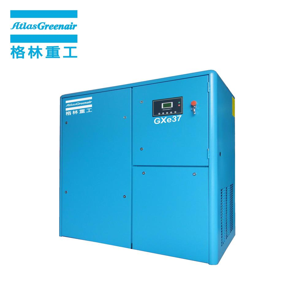 Atlas Greenair GXe37 Cost Efficient Industrial Air Screw Compressor