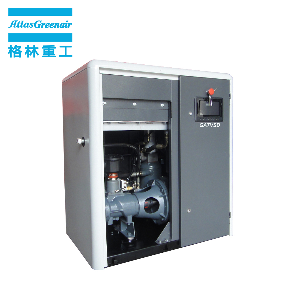 professional vsd compressor atlas copco supplier for tropical area-1