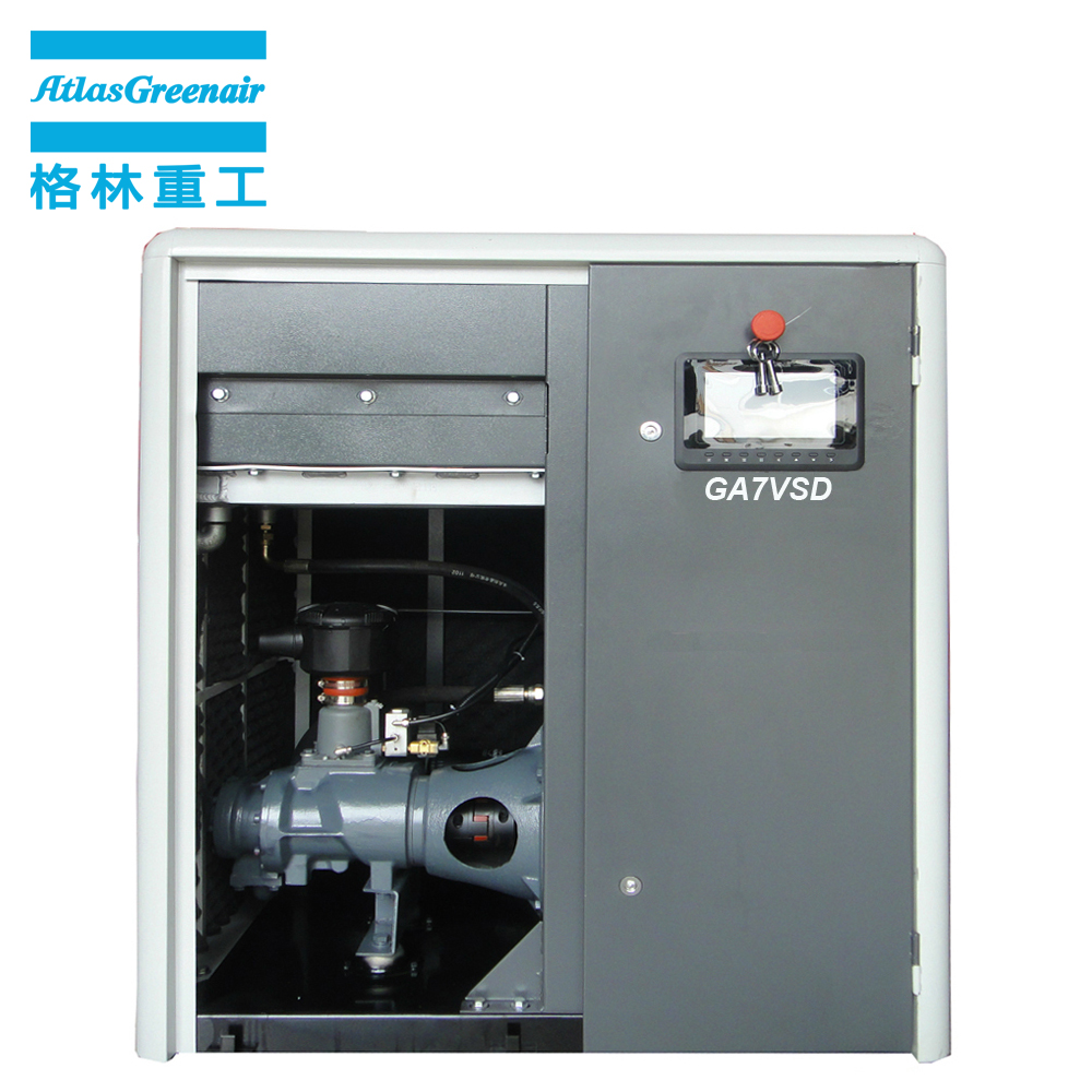 professional vsd compressor atlas copco supplier for tropical area-2