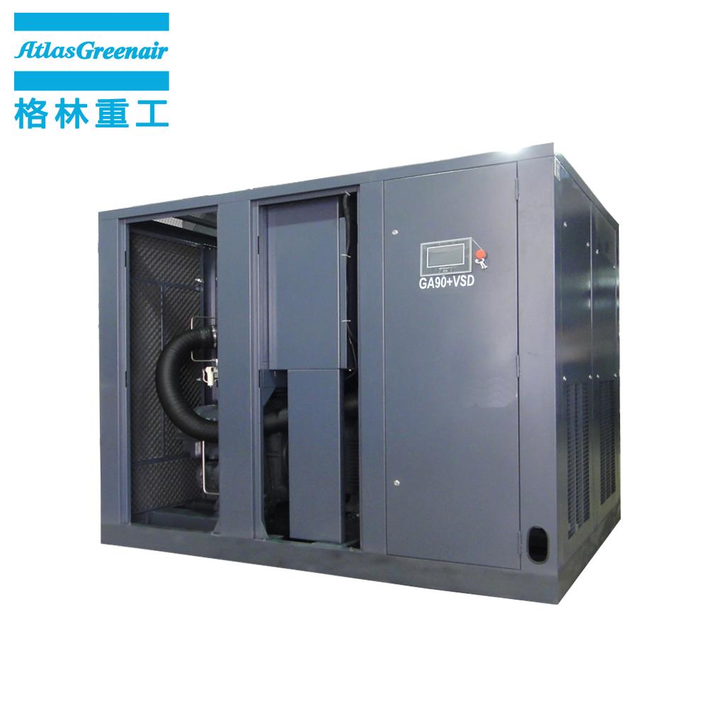 Atlas Greenair Screw Air Compressor vsd compressor atlas copco with a single air compressor for sale-1