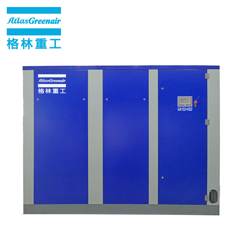 Atlas Greenair Screw Air Compressor latest variable speed air compressor factory for sale-2
