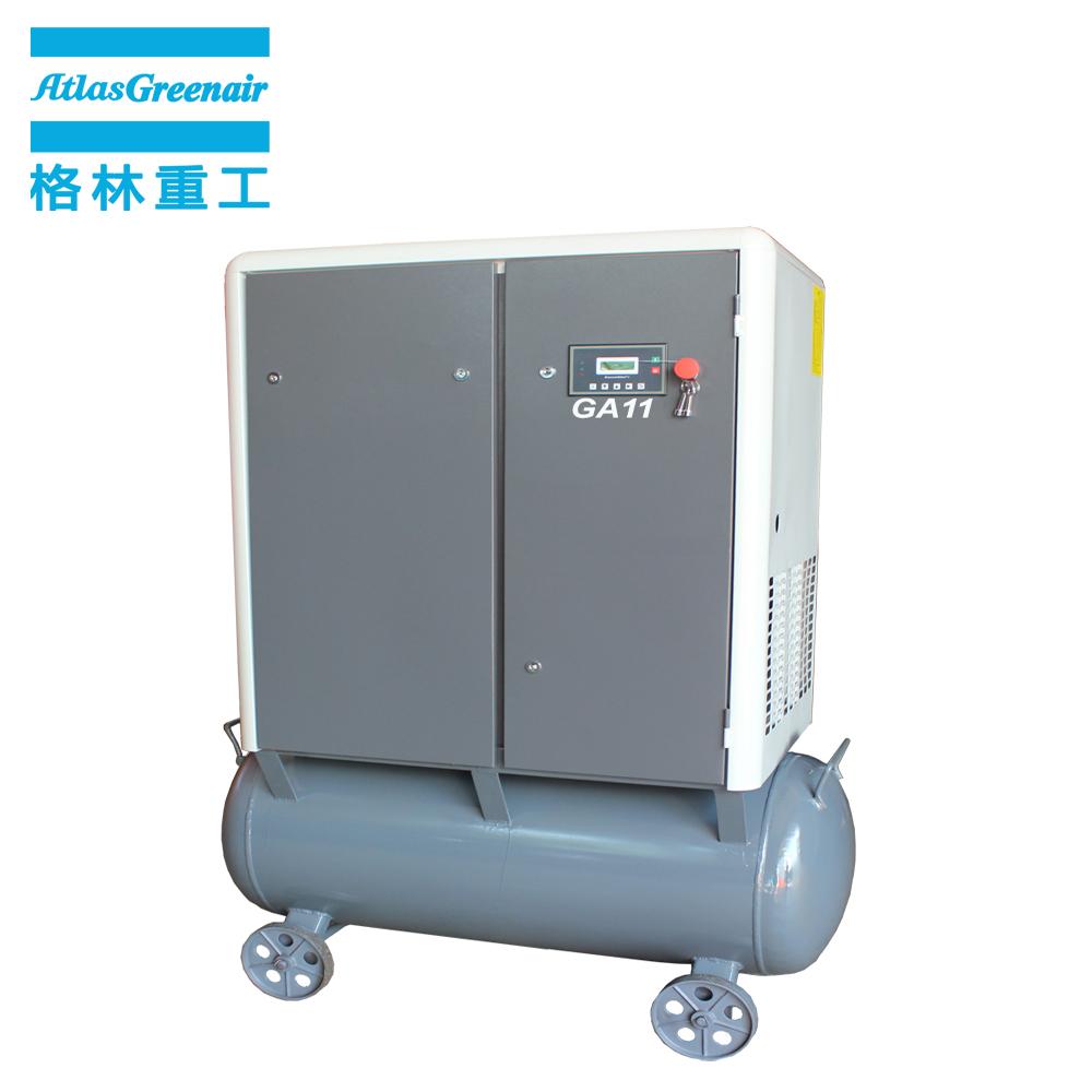 Atlas Greenair Screw Air Compressor top fixed speed rotary screw air compressor manufacturer for sale-2