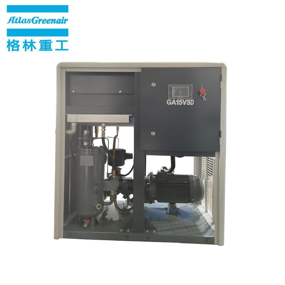 Atlas Greenair GA15VSD Direct Drive Oil Injected Screw Air Compressor