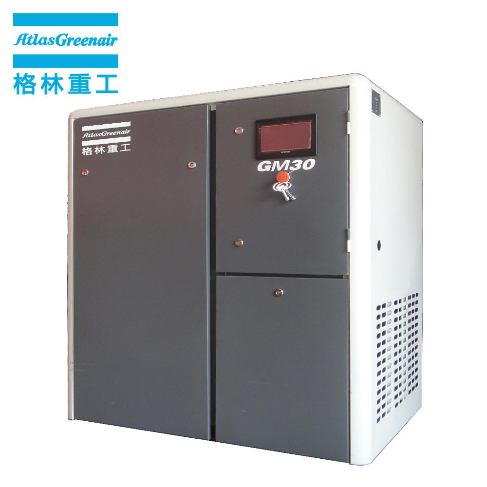 Atlas Greenair GM30 30KW 40HP Variable Speed PM Motor Screw Air Compressor
