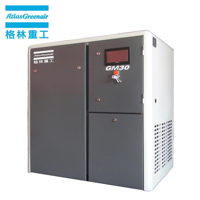 Atlas Greenair Screw Air Compressor top variable speed air compressor company customization