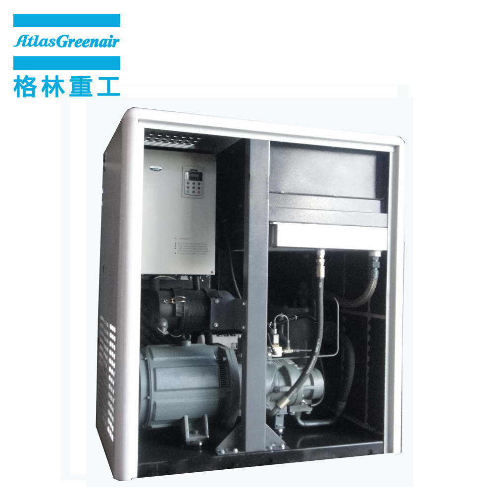 Atlas Greenair Screw Air Compressor latest variable speed air compressor company customization-2