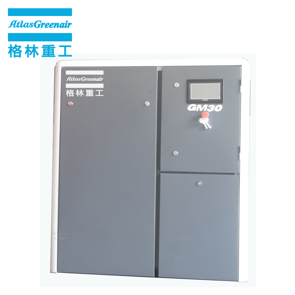 Atlas Greenair Screw Air Compressor latest variable speed air compressor company customization-1