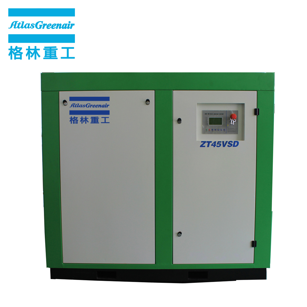 Atlas Greenair Screw Air Compressor new oil free rotary screw air compressor factory for tropical area-1